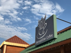 Hutchinson_Metropolitan_Coffee